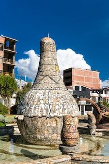 페루 huancayo의 아이덴티티 파크 huanca에 있는 병 조롱박 기념비