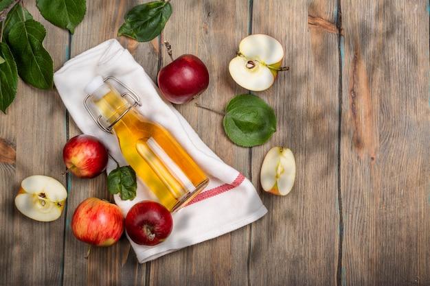사과 식초 한 병