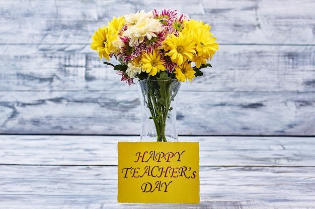 가을 꽃의 꽃다발입니다. 국가 교사의 날.