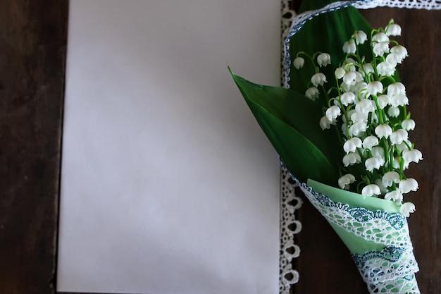 スズランの花束と宇宙のテキスト