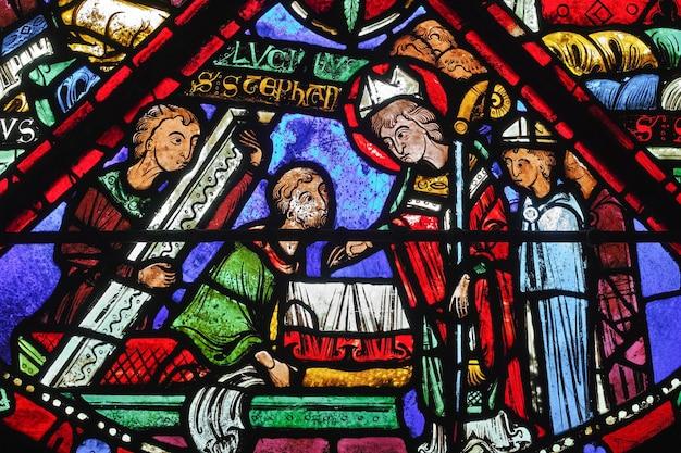 Витражи собора бурже изобретение мощей святого стефана
