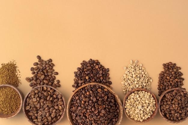 Чаши с кофейными зернами