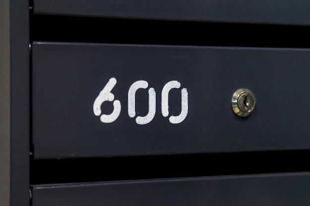 Ящик для квартиры 600 многоквартирный дом