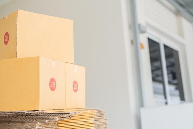 박스 패키지 제품 포장