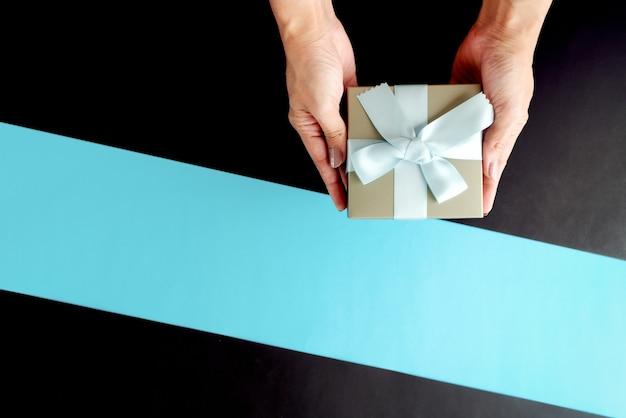 박싱 데이 세일, 온라인 쇼핑을위한 고급 선물 상자