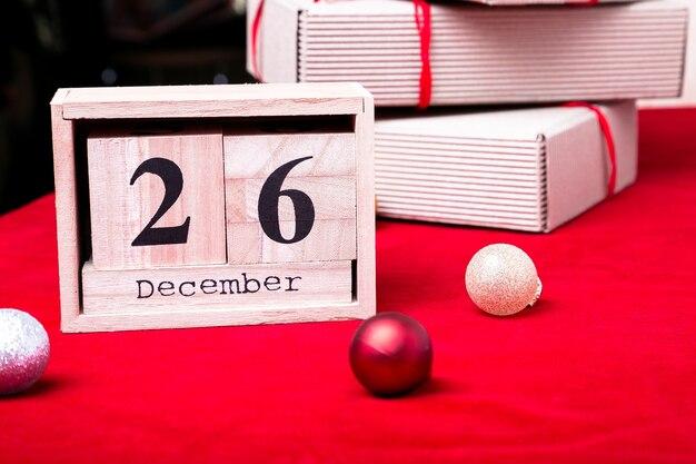 Распродажа ко дню подарков