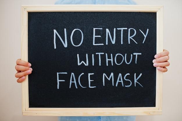 Мальчик держит надпись на доске с текстом без маски для лица