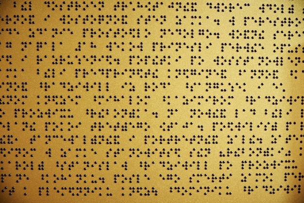 碑文の点字プレート