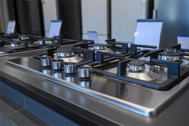 Абсолютно новый магазин бытовой техники для газовых плит и холодильников