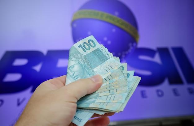 브라질 50레알 및 100레알 지폐