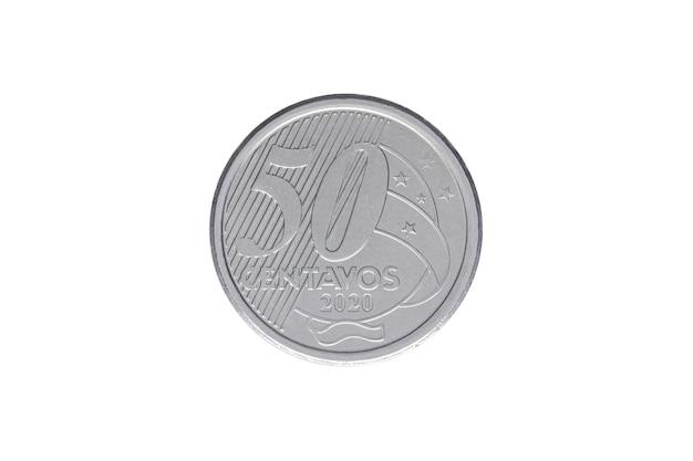 白い背景の上のブラジルの「50リアルセント」コイン2020