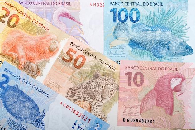Brazilian reals bills