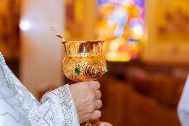 パン、ワイン、聖craの聖体拝領のための聖書、ワインのための祈り
