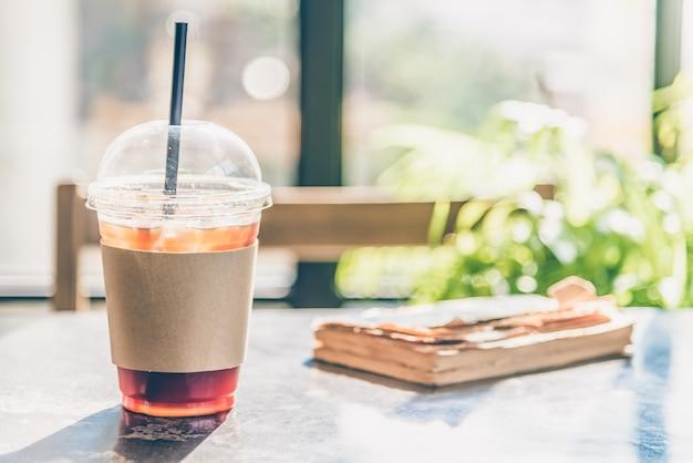 양조장 빈티지 나무 카페