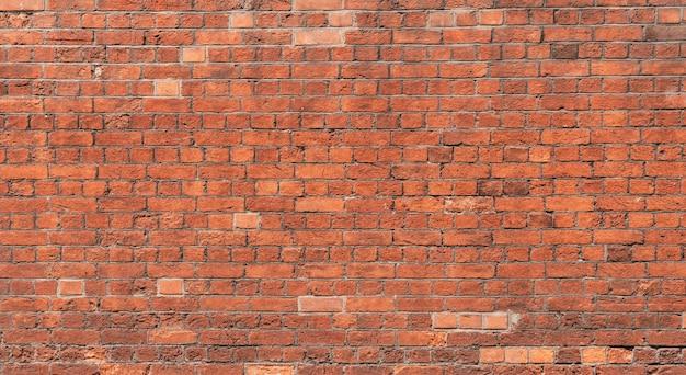 배경에 대 한 벽돌 벽 텍스처