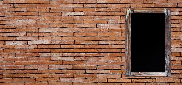 Brick wall textured background
