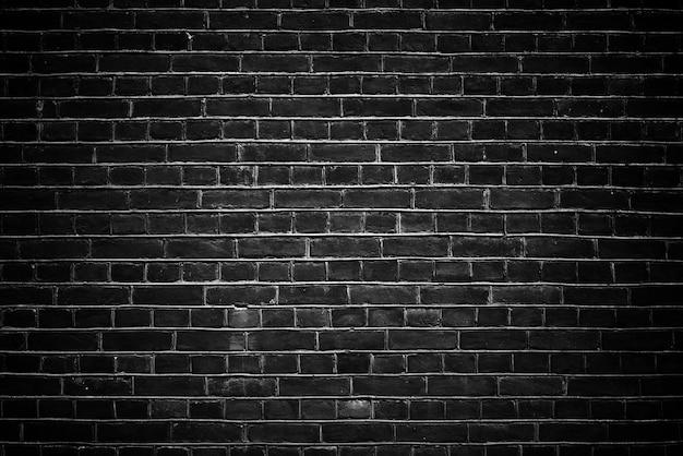 ケラレのあるレンガの壁