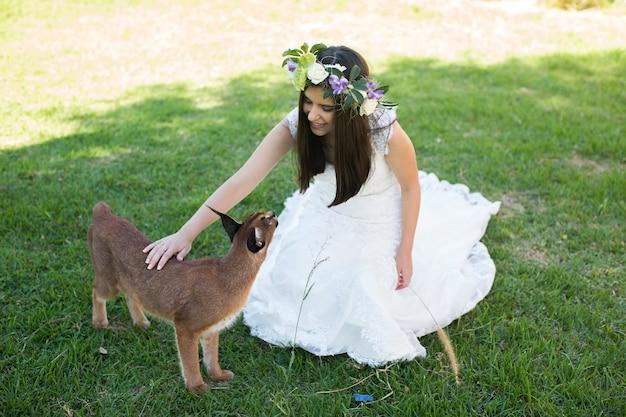 庭の花嫁とオオヤマネコ