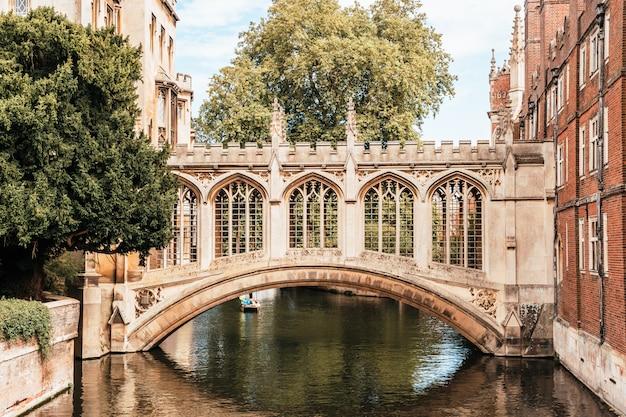 ケンブリッジでため息の橋