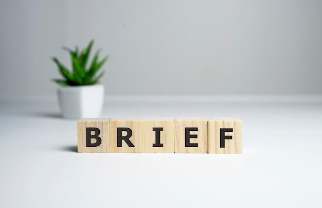 木製の立方体に関する簡単な言葉