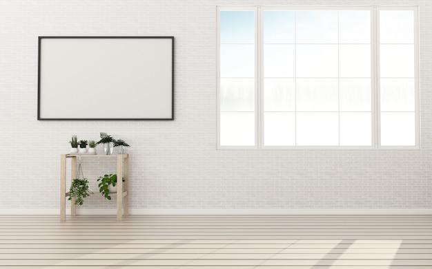 Bright and minimalist living room