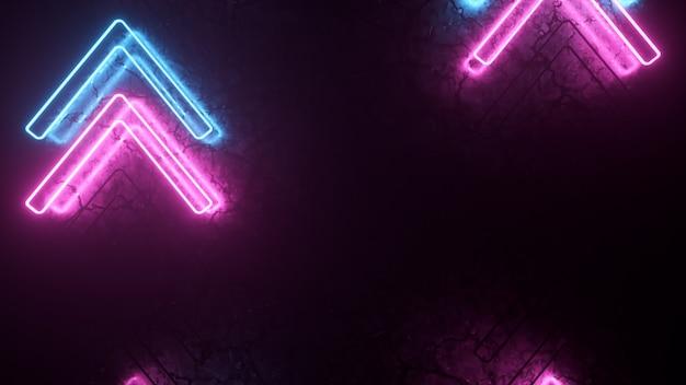 Яркие неоновые стрелки на металлической поверхности