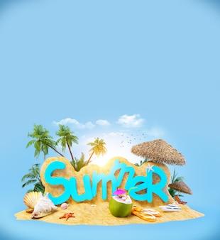 밝고 독특하고 화려한 여름 벽