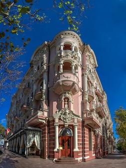 オデッサ、ウクライナのブリストルホテル