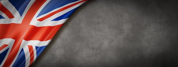 コンクリートの壁にイギリスの旗