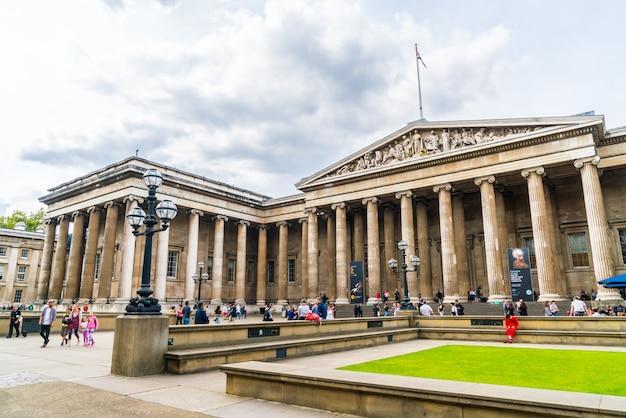 British museum in london city, england
