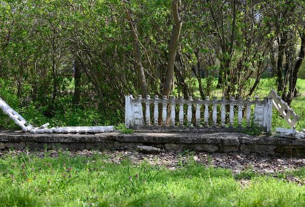 공공 공원에서 깨진 콘크리트 장식 울타리, 기물 파손