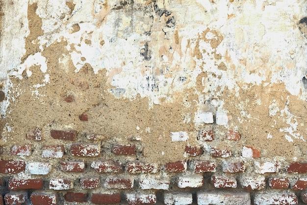 壊れた白い壁のテクスチャ背景