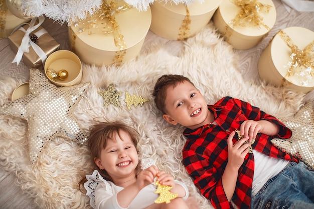 兄と妹はクリスマスに大喜び