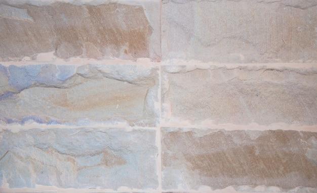 갈색 벽돌 벽 패턴