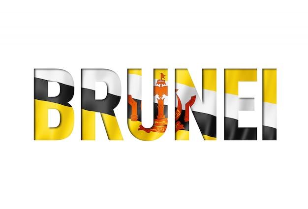 Brunei flag title on white background