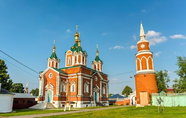 ロシアの黄金の環、コロムナのブルセンスキー仮定修道院