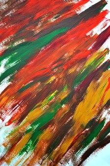 ブラシストローク多色油絵の具マクロ。モトリー抽象的な創造的な背景