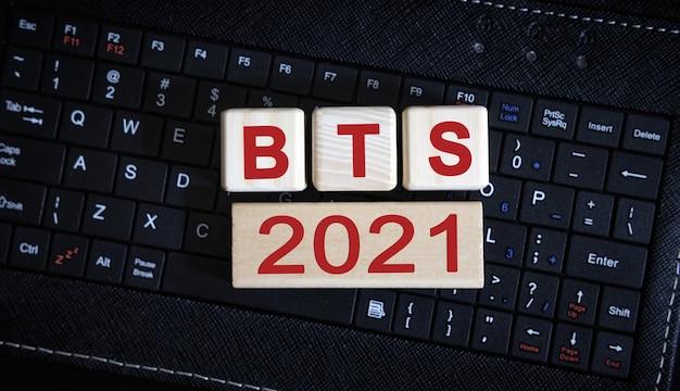 방탄 소년단 2021 컨셉. 블랙 키보드에 나무 큐브