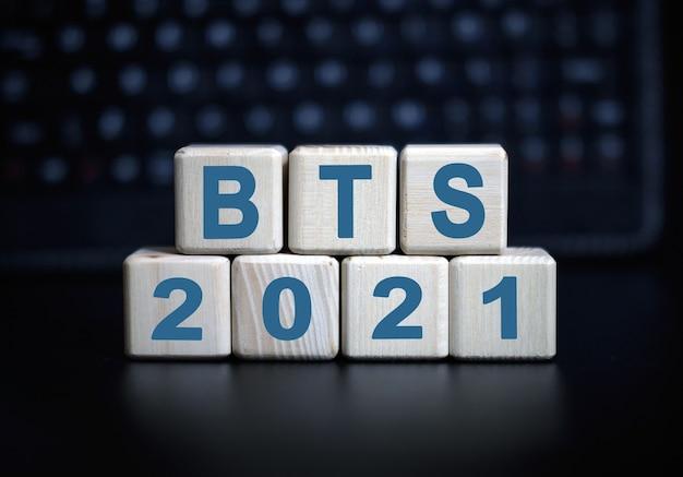 2021 년 컨셉의 방탄 소년단 텍스트. 블랙 키보드에 나무 큐브
