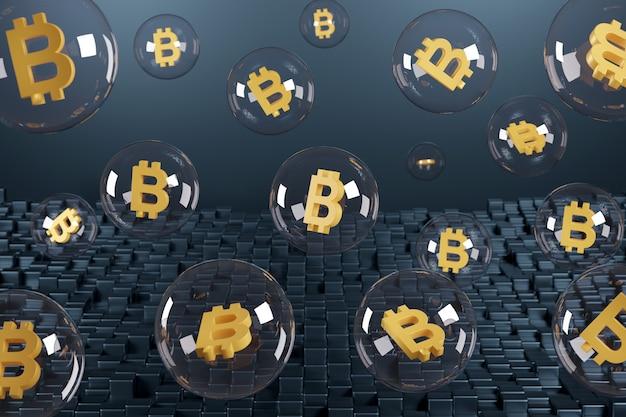 内部にビットコインのシンボルが付いた泡。