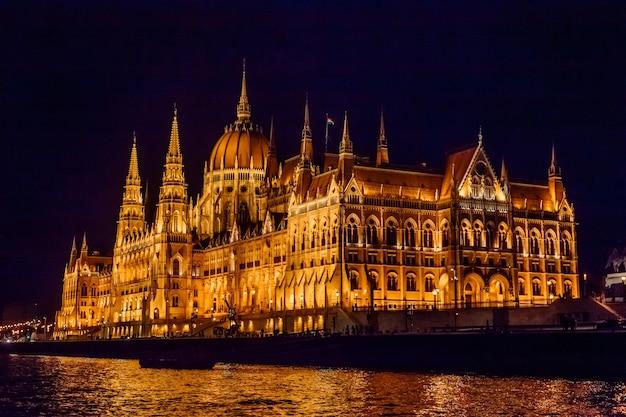 Budapest parliament at night lights