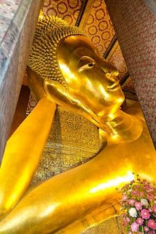 왓 포 사원에서 부처님