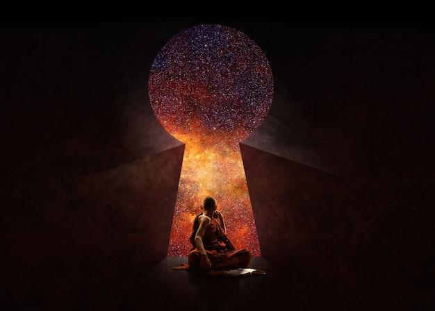 앞 우주에서 불교 초심자