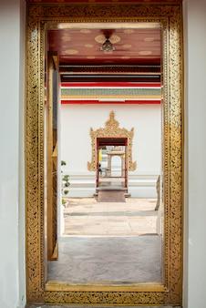 태국 방콕의 불교 사원