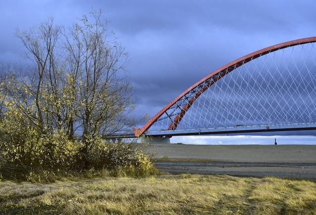 黄金の秋にオビ川を渡るブグリンスキー橋