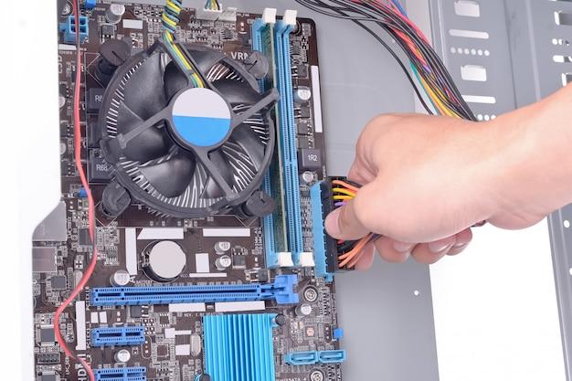 Build computer