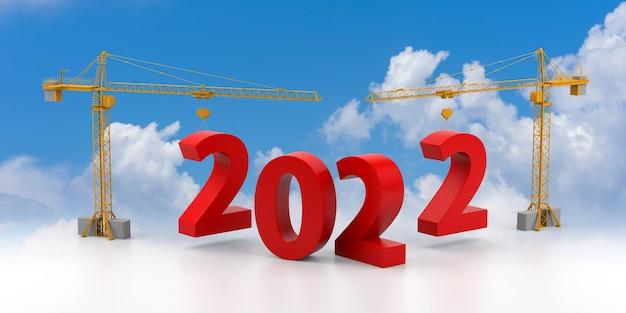 미래 개념을 구축하십시오. 구름 배경에 2022년 기호가 있는 타워 크레인. 3d 렌더링