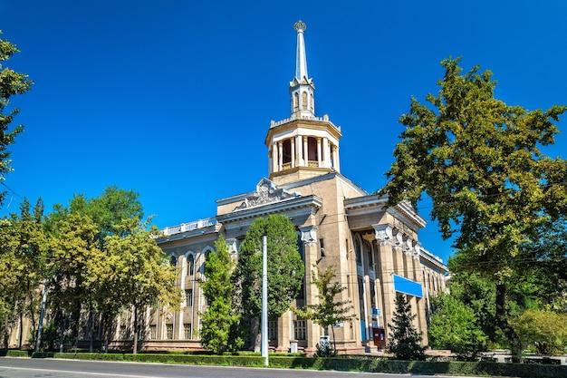 ビシュケクにキルギス国際大学を建設