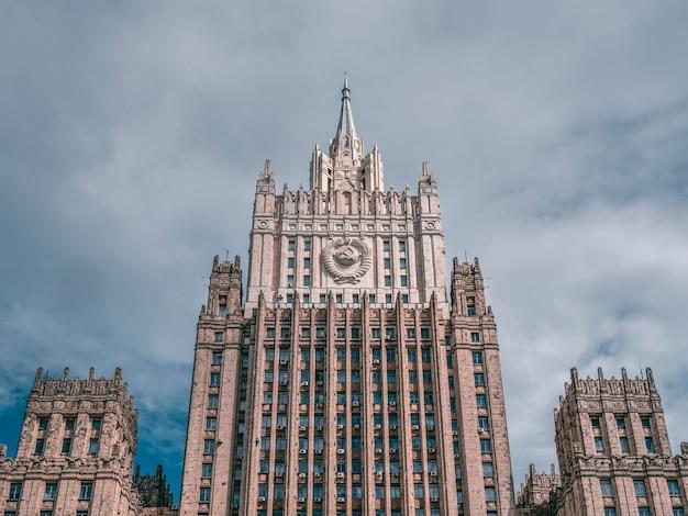 青空を背景にロシアに外務省を建設