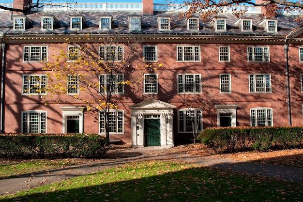Buildings on the campus of harvard university in boston, massachusetts, usa